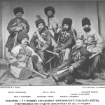 Команда пластунов-охотников без нагаек