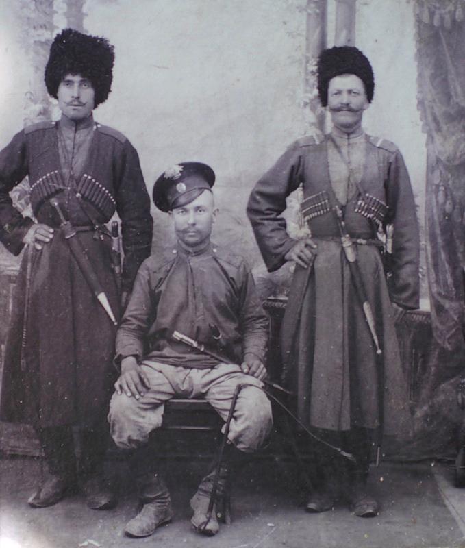 нагайка казачья боевая фото