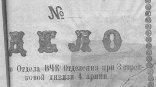100 лет геноцида казаков